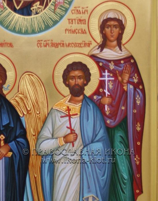 Семейная икона (6 фигур) (образец №3)