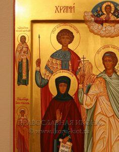 Семейная икона (5 фигур) (образец №4)