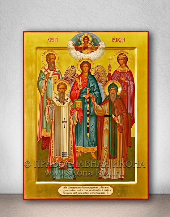 Семейная икона (5 фигур)
