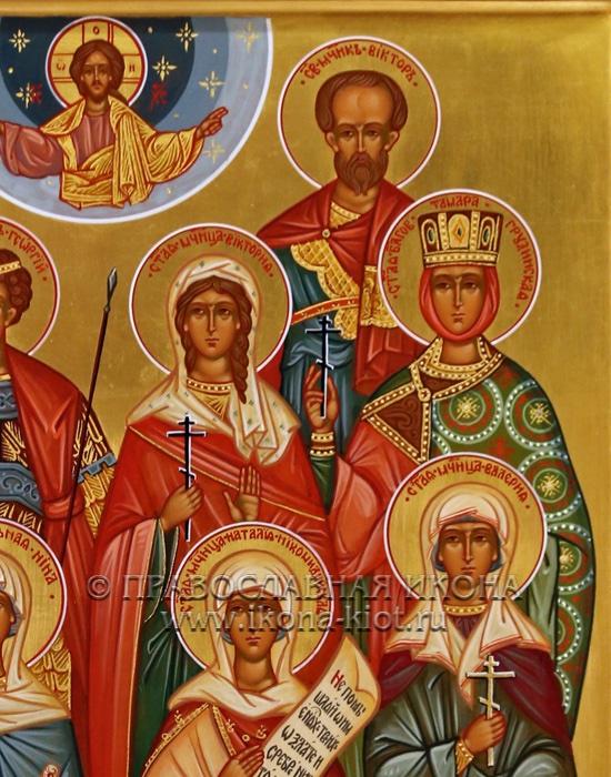 Семейная икона (10 фигур) (образец №3)