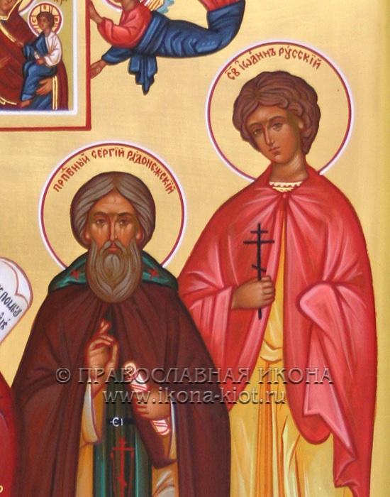 Семейная икона (4 фигуры) (образец №2)