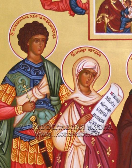 Семейная икона (4 фигуры) (образец №4)
