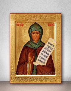Икона «Сепфора Клыковская»