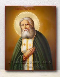 Икона «Серафим Саровский, преподобный» (образец №17)