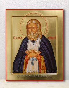 Икона «Серафим Саровский, преподобный» (образец №18)