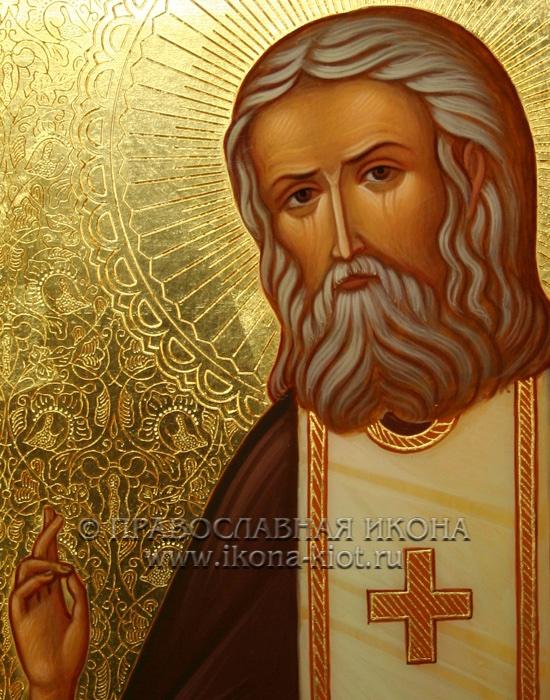 Икона «Серафим Саровский, преподобный» (образец №20)