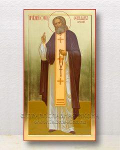 Икона «Серафим Саровский, преподобный» (образец №24)