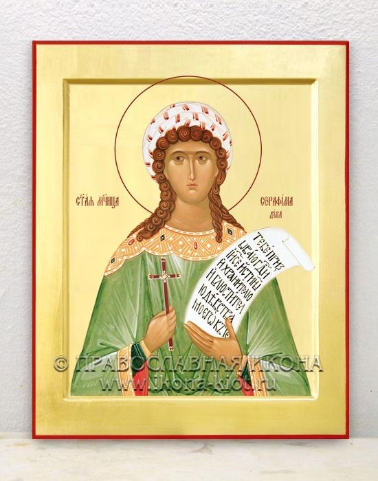 Икона «Серафима Римская, мученица» (образец №1)