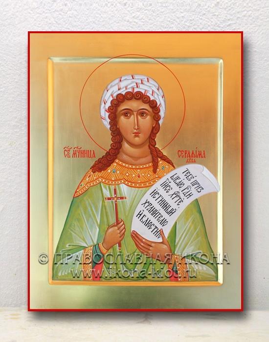 Икона «Серафима Римская, мученица» (образец №4)