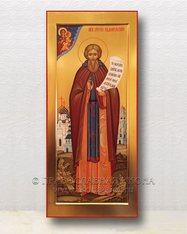 Икона «Сергий Радонежский, преподобный» (образец №13)