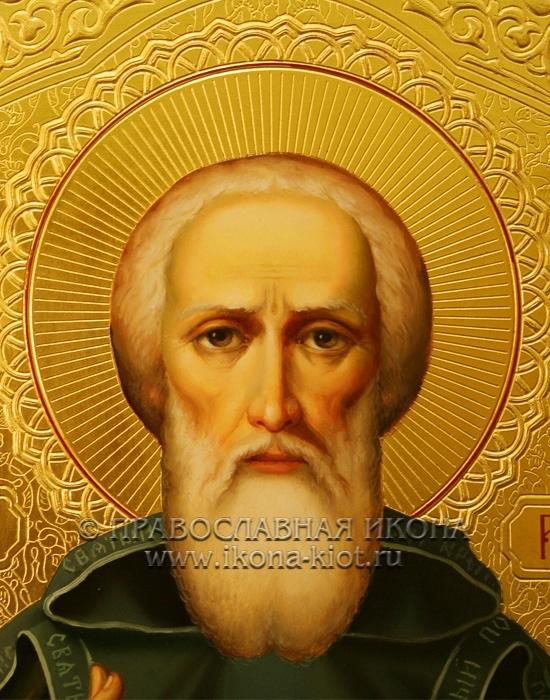 Икона «Сергий Радонежский, преподобный» (образец №24)