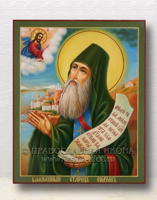 Икона «Силуан Афонский, преподобный» (образец №3)