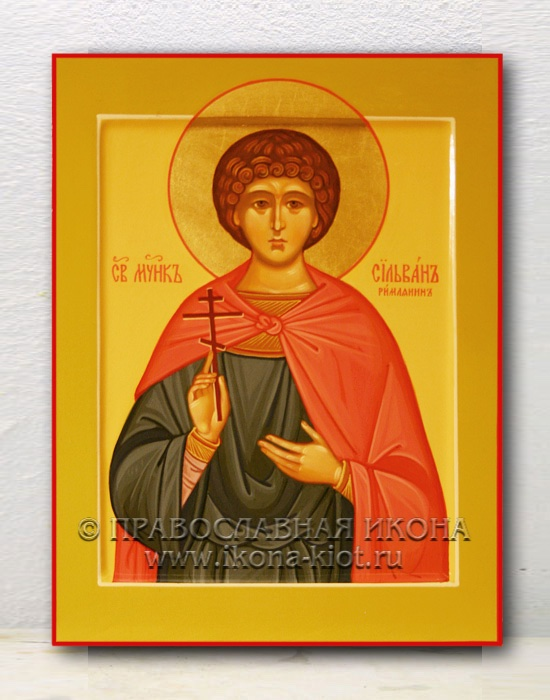 Икона «Сильван Римлянин, мученик»