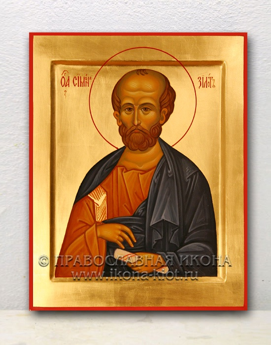 Икона «Симон Кананит»