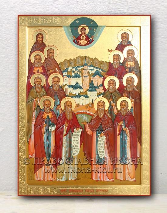 Икона «Собор преподобных Оптинских старцев»