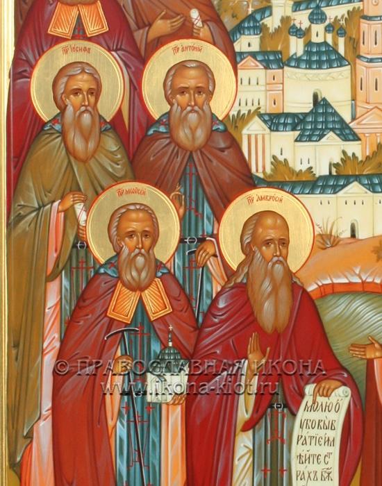 Икона «Собор преподобных Оптинских старцев» (образец №2)