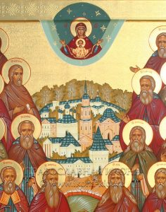 Икона «Собор преподобных Оптинских старцев» (образец №4)