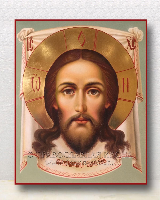 Икона «Спас Нерукотворный» (образец №15)