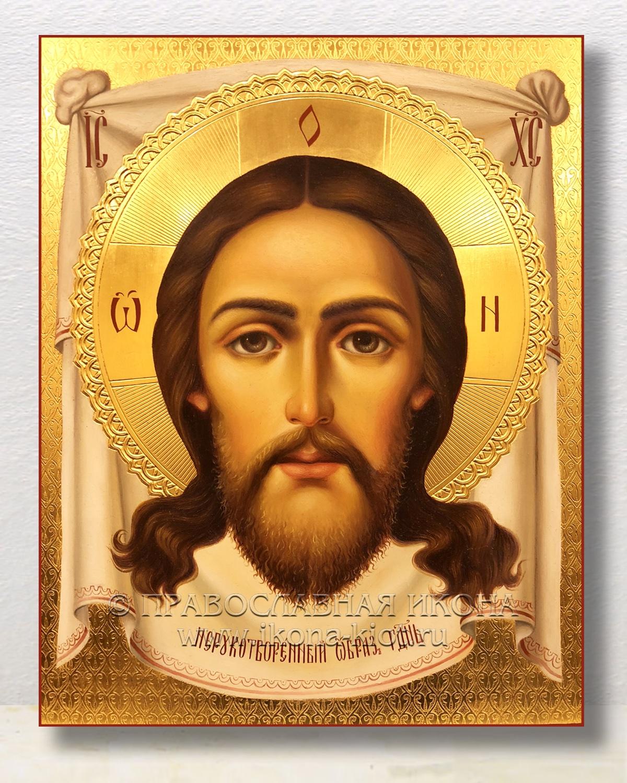 Икона «Спас Нерукотворный» (образец №31)