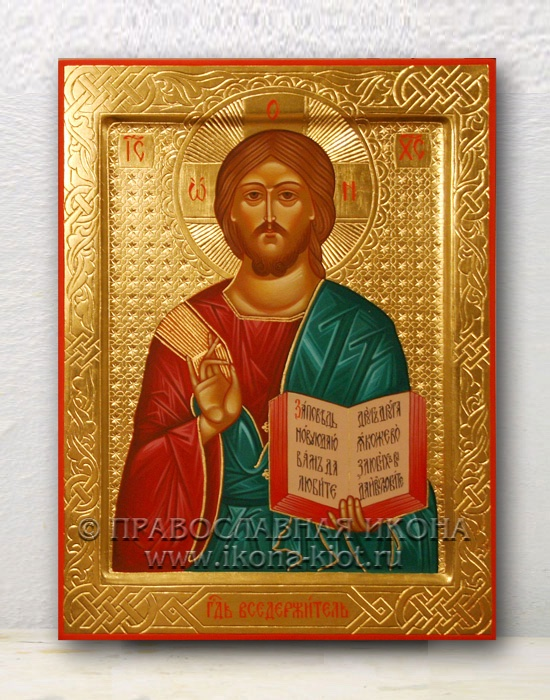 Икона «Спас Вседержитель» (образец №23)