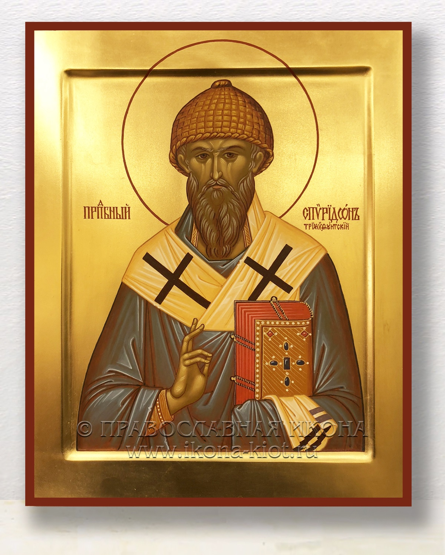 Икона «Спиридон Тримифунтский, святитель» (образец №1)