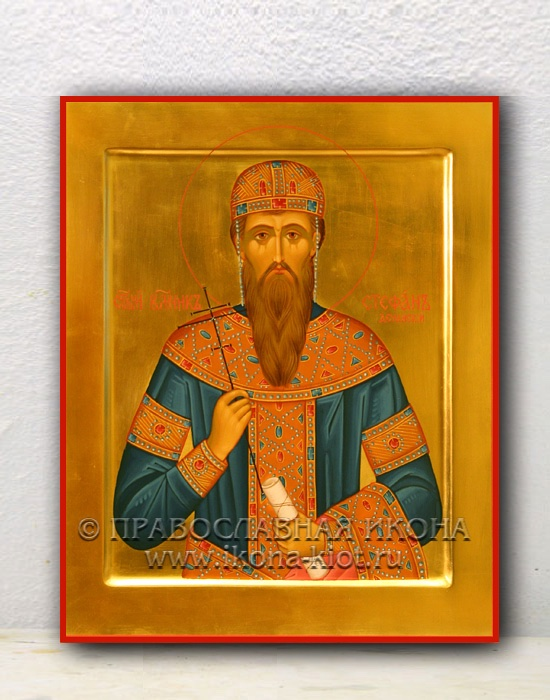 Икона «Стефан Дечанский (Урош III), король»