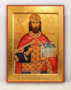 Икона «Стефан Сербский» (образец №1)