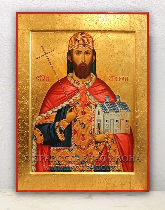 Икона «Стефан Сербский»