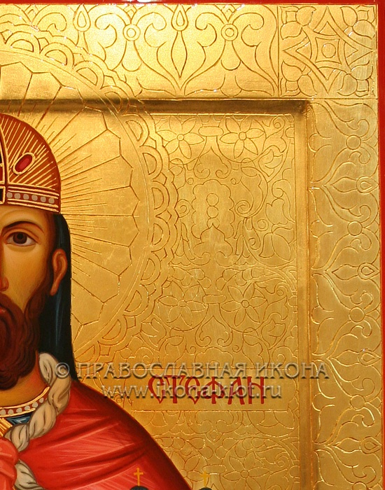 Икона «Стефан Сербский» (образец №2)