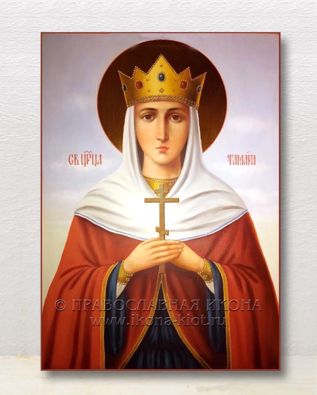 Икона «Тамара царица» (образец №5)