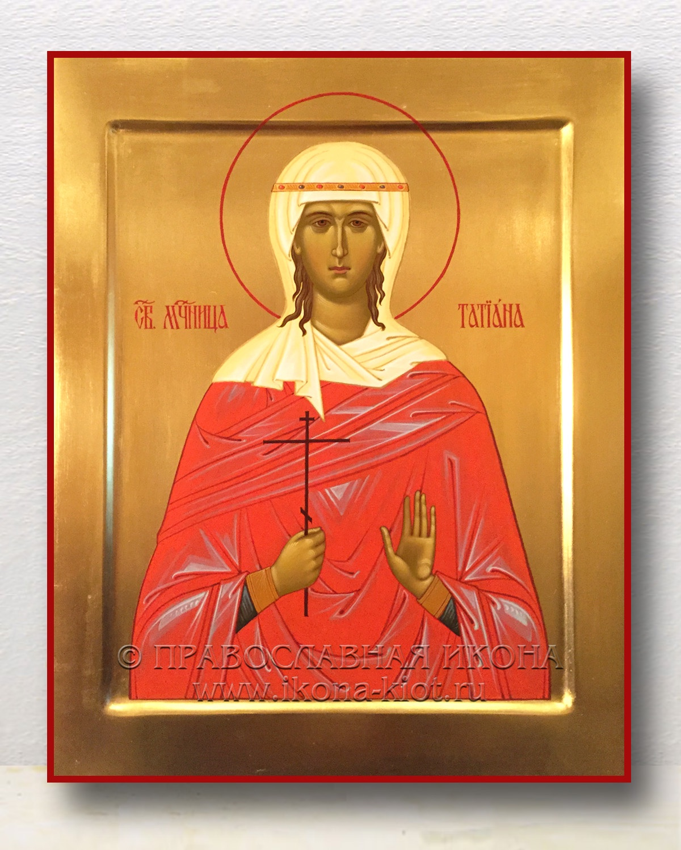 Икона «Татьяна Римская, мученица» (образец №1)