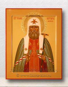 Икона «Тихон Патриарх»