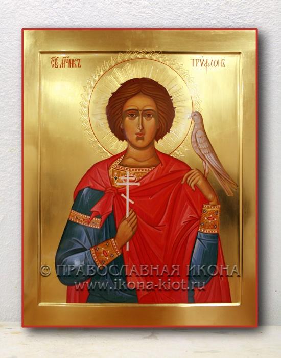 Икона «Трифон, святой мученик» (образец №1)