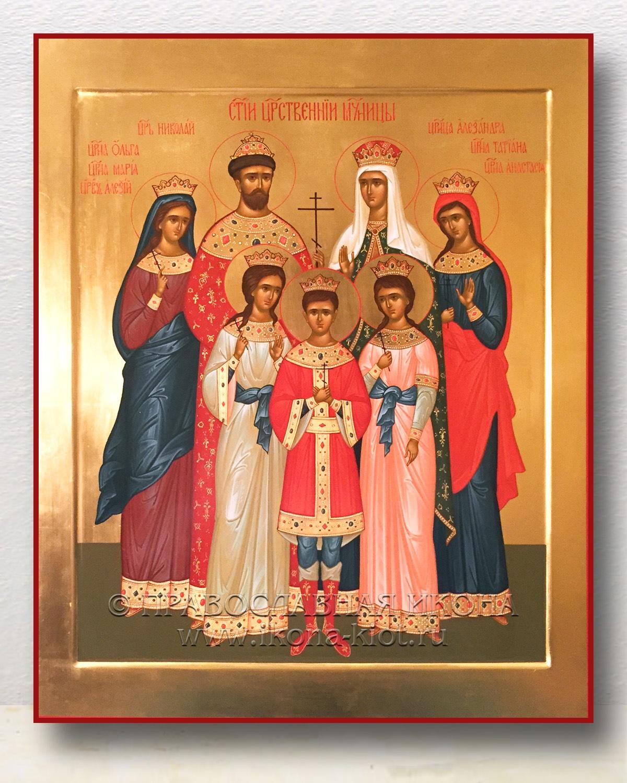 Икона «Царская семья»