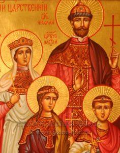Икона «Царственные страстотерпцы (Царская семья)» (образец №6)