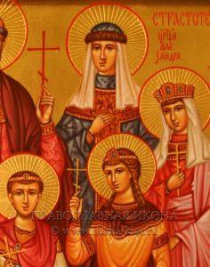 Икона «Царственные страстотерпцы (Царская семья)» (образец №7)
