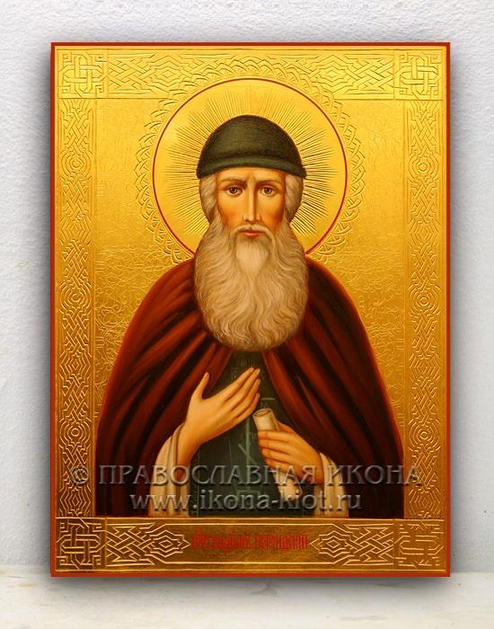 Икона «Вадим Персидский, мученик» (образец №3)