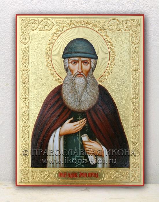 Икона «Вадим Персидский, мученик» (образец №9)