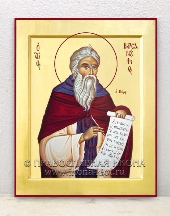 Икона «Варсонофий Оптинский, епископ»