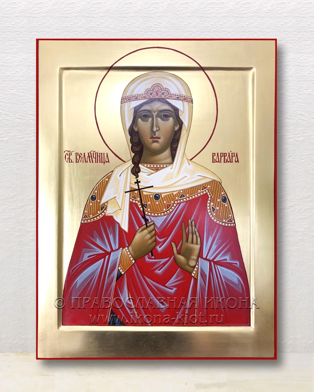 Икона «Варвара Илиопольская, великомученица» (образец №16)