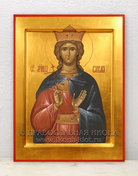 икона варвары великомученицы: