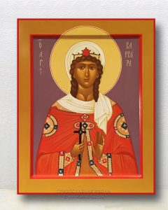 Икона «Варвара Илиопольская, великомученица» (образец №8)