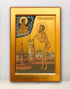 Икона «Василий Блаженный (Московский)» (образец №1)