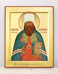 Икона «Вениамин Петроградский»