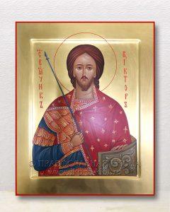 Икона «Виктор Дамасский, мученик» (образец №10)