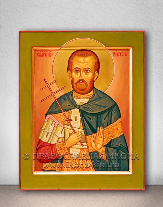Икона «Виктор Дамасский, мученик» (образец №7)