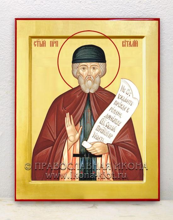 Икона «Виталий Александрийский, преподобный» (образец №4)
