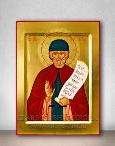 Икона «Виталий Александрийский, преподобный» (образец №2)