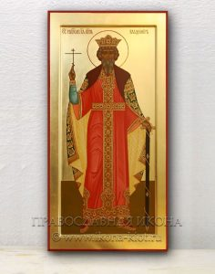 Икона «Владимир равноапостольный» (образец №10)