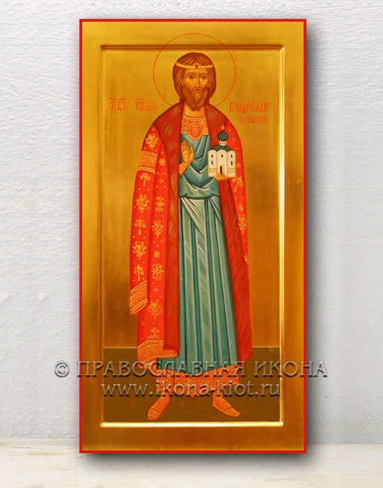 Икона «Владислав Сербский» (образец №4)